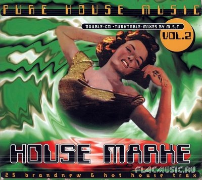 Va house marke vol 2 1996 music lossless flac ape for House music 1996
