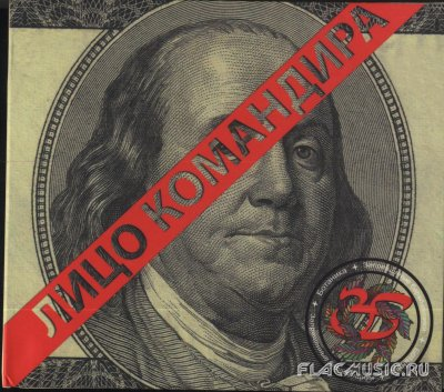 download Hellas Das Land und Volk der