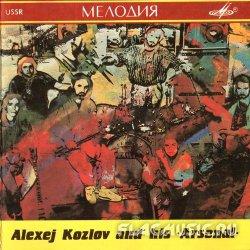 Алексей Глызин - Золотая Коллекция 1987 - 2001