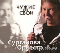 download Русский балетный театр второй половины ХIХ