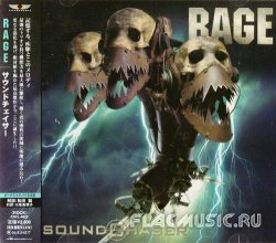 Rage - Soundchaser [Japan] (2003)