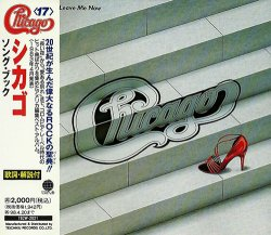Chicago - If You Leave Me Now (2014) [Japan]