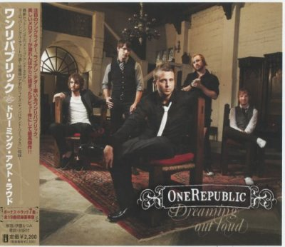 OneRepublic - Dreaming Out Loud (Album Instrumentals)