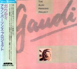The Alan Parsons Project - Gaudi (1987) [Japan]