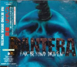 pantera far beyond driven cover - photo #15