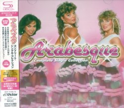 Arabesque - Complete Single Collection [2CD SHM-CD] (2010) [Japan]