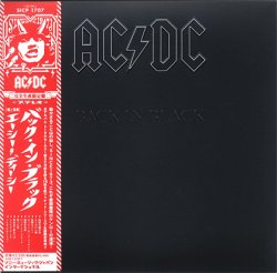 AC/DC - Back In Black (1980) [Japanese Limited Release 2008]