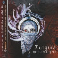 Enigma - Seven Lives, Many Faces [Japan] (2008)