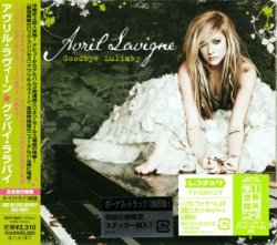 Avril Lavigne - Goodbye Lullaby (2011) [Japan]
