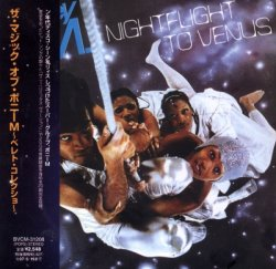Boney M - Nightflight To Venus (1978) [Japan Edition 2006]