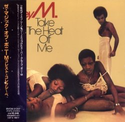 Boney M - Take the Heat off Me (1976) [Japan Edition 2006]