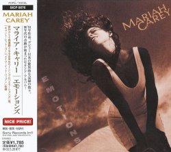 Mariah Carey - Emotions [Japan] (1991)