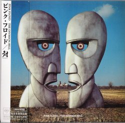 Pink Floyd - The Division Bell (1994) [Japan Remastered 2005]