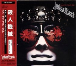 Judas Priest - Killing Machine (1978) [Japan]