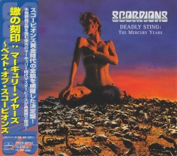 Scorpions - Deadly Sting - The Mercury Years [2CD] (1997) [Japan]