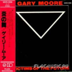 Gary Moore - Victims Of The Future (1983) [Japan Black Triangle]