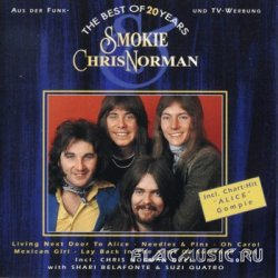 Smokie & Chris Norman - The Best Of 20 Years (1995)