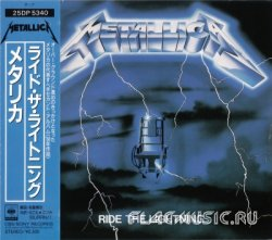 Metallica - Ride The Lightning (1984) [Japan Released 1988]