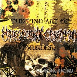 Malevolent Creation - The Fine Art Of Murder (1998)
