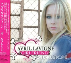 Avril Lavigne - Girlfriend [Japan Single] (2007)