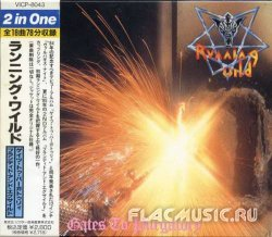 Running Wild - Gates To Purgatory / Branded And Exiled (1991)
