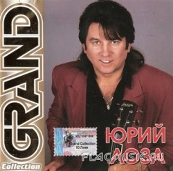 Юрий Лоза - Grand Collection (2002)