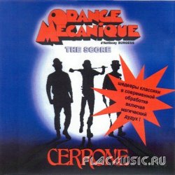 Cerrone - Orange Mecanique (2006)