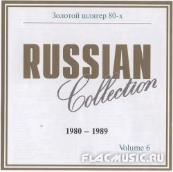 VA - Russian Collection Vol.6 (1997)