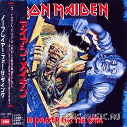 Iron Maiden - No Prayer For The Dying (1990) [Japan]