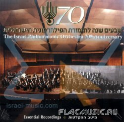 The Israel Philharmonic Orchestra - 70th Anniversary Vol.5 (2006)