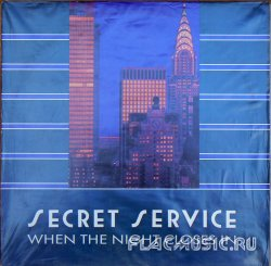 Secret Service - When The Night Closes In (1985) [Vinyl Rip 24bit/96kHz]