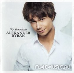 Alexander Rybak (Александр Рыбак) - No Boundaries (2010)