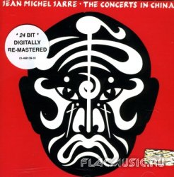 Jean Michel Jarre - The Concerts in China (1981) [24-Bit Remaster 1997]