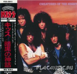 Kiss - Creatures Of The Night (1982) [Japan, 1st Press]