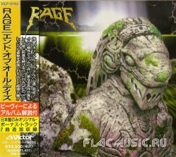 Rage - End Of All Days [Japan] (1996)