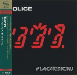 The Police - Ghost In The Machine (2008) [SHM-CD]