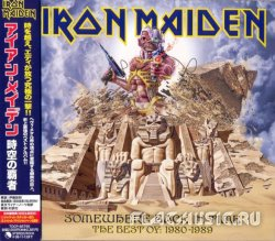Iron Maiden - Somewhere Back In Time (The Best Of 1980-1989) [Japan] (2008)