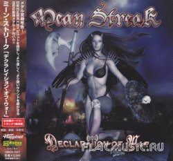 Mean Streak - Declaration Of War (2011)