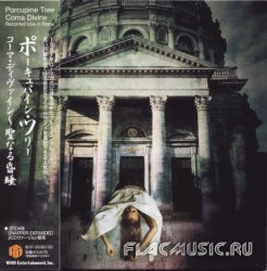 Porcupine Tree - Coma Divine - Recorded Live in Rome [2CD] (1997) [Japan]