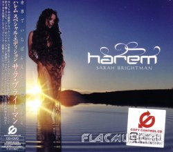 Sarah Brightman - Harem [Deluxe Edition] (2003) [Japan]