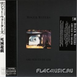 Roger Waters - Amused To Death [Japan] (2005)