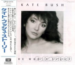 Kate Bush - The Whole Story (1986) [Japan]
