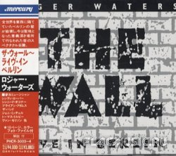 Roger Waters - The Wall - Live in Berlin [2CD] (1990) [Japan]