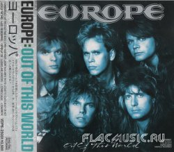 Europe - Out Of This World (1988)