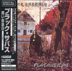 Black Sabbath - Black Sabbath (1996) [Japan]