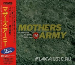 Mother's Army - Mother's Army (1993) [Japan]