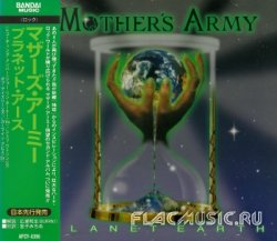 Mother's Army - Planet Earth (1997) [Japan]