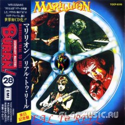Marillion - Real To Reel (1994) [Japan]