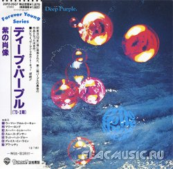 Deep Purple - Who Do We Think We Are (1989) [Japan]