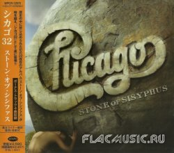 Chicago - Chicago XXXII - Stone Of Sisyphus (2008) [Japan]